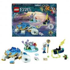 Lego Elves 41191 Засада Наиды и Водяной черепахи