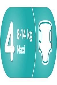 Размер 4 Maxi (8-14кг)