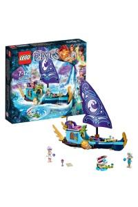 Лего Эльфы Корабль Наиды 41073