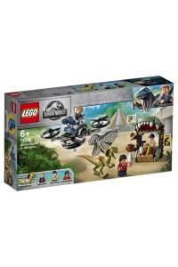 Лего Побег дилофозавра Lego Jurassic World 75934
