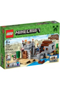Лего Майнкрафт Пустынная станция, 21121