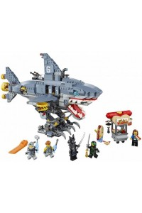 Лего 70656 гармадон, Гармадон, ГАРМАДОН! Lego Ninjago