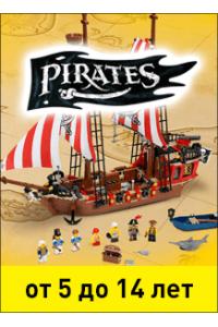 Наборы Лего Пираты в Минске, доставка по Беларуси