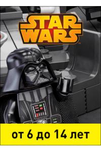 Купить Лего Звездные Войнынедорого в Минске, доставка по Беларуси