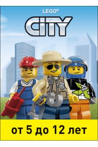 Конструкторы и наборы Лего Сити в Минске, доставка по Беларуси