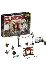 Lego Ninjago Ограбление киоска в НИНДЗЯГО Сити 70607