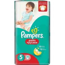 Pampers трусики Pants 5 (12-18 кг) 48 шт
